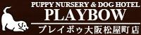 PLAYBOW大阪松屋町店