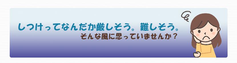 わんコイン☆犬のしつけ教室開催